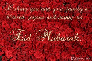 Beautiful Roses Happy Eid Mubarak Picture Wallpaper