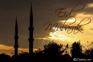 Beautiful Turkey Mosque Turkey Mosque Happy Eid Mubarak Picture Wallpaper