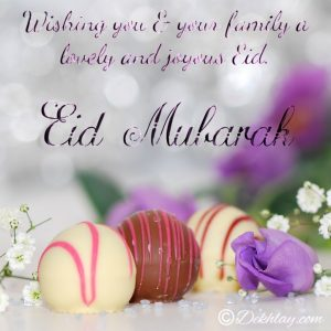 Chocolates Happy Eid Mubarak Picture Wallpaper