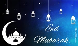 Crescent and Lanterns Happy Eid Mubarak Picture Wallpaper