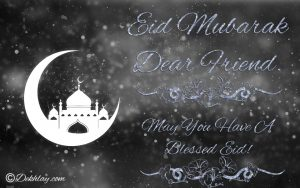 Crescent and Mosque Happy Eid Mubarak Picture Wallpaper