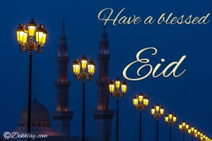 Eid ul Fitr Happy Eid Mubarak Picture Wallpaper