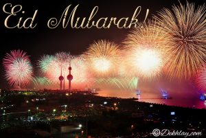 Fireworks Happy Eid Mubarak Picture Wallpaper