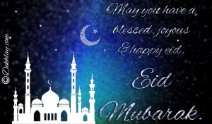 Mosque Happy Eid Mubarak Picture Wallpaper