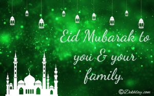 New Happy Eid Mubarak Picture Wallpaper