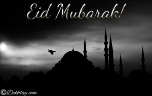 Turkey Mosque Happy Eid Mubarak Picture Wallpaper