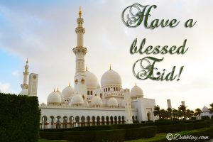 White Mosque Happy Eid Mubarak Picture Wallpaper