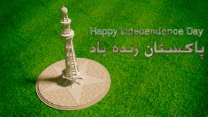 Cute Pakistan Independence Day HD Wallpaper