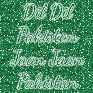 Dil Dil Pakistan Jaan Jaan Pakistan HD Wallpaper