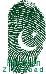 Green Finger print Pakistan zindabad Wallpaper HD