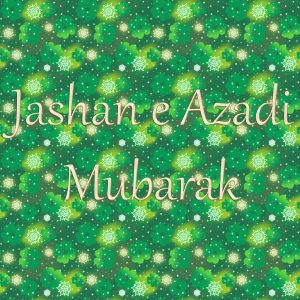 Green Jashan e Azadi Mubarak HD Wallpaper