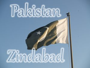 Pakistan Flag In Air Pakistan Zindabad HD Wallpaper