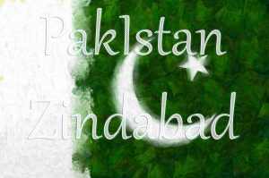 Pakistan Zindabad Flag HD Wallpaper