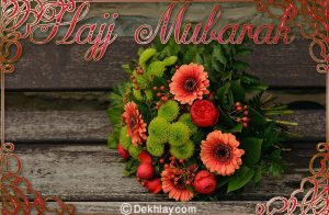 Autumn Red flowers Hajj Mubarak Greeting Card