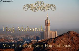 Beautiful Golden Makkah Hajj Mubarak Greeting Card
