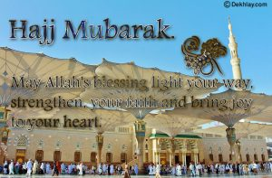 Beautiful Hajj Mubarak Greeting Card
