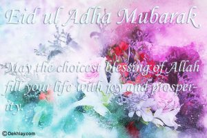 Eid Mubarak Beautiful flowers Eid ul Azha Picture