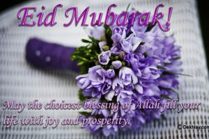 Eid Mubarak Purple Flowers Eid ul Azha Picture