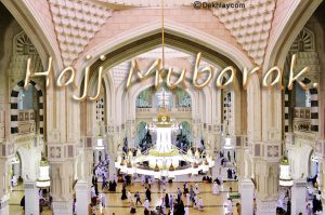 Makkah Hajj Mubarak Greeting Card
