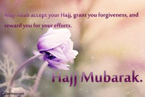 Purple Flower Hajj Mubarak Greeting Card