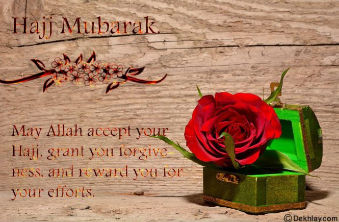 Red Rose Kaaba Beautiful Hajj Mubarak Greeting Card
