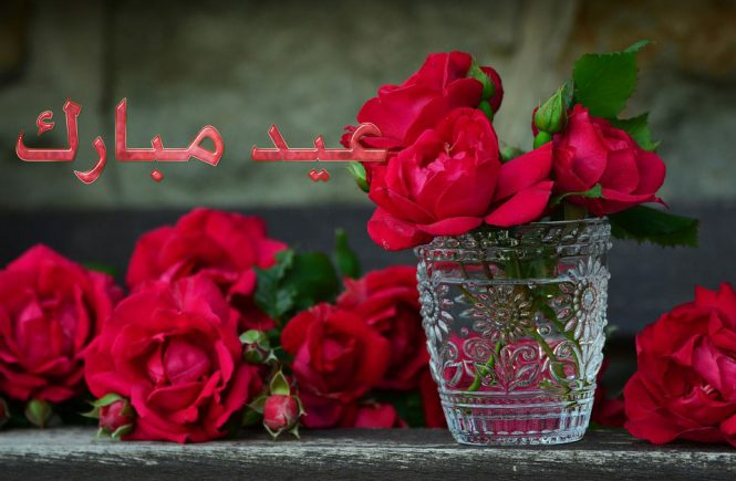Red Roses Eid Mubarak Wishes Eid ul Azha Picture