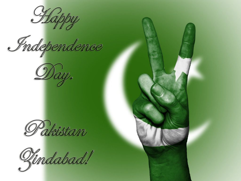 14thAugust, Pakistan, IndependenceDay, Pictures, QuaideAzam, Quotations, MuhammadAliJinnah, Jinnah, PakistanZindabad