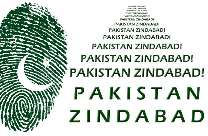 Happy 14th August Pakistan Independence Day Pictures