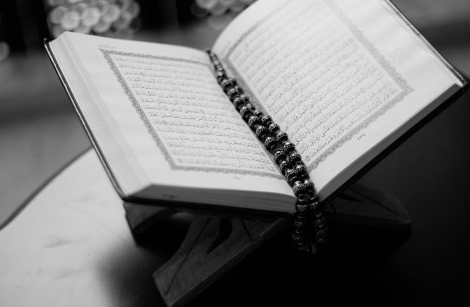Quran, Islam, holy book